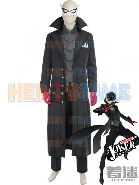 Video Game Persona 5 the Phantom Aka Joker Cosplay Costume